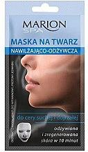 Kup Nawilżająco-odżywcza maska do twarzy - Marion Spa