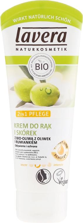 Organiczny krem do rąk i skórek 2 w 1 - Lavera 2in1 Care Hand & Cuticle Cream — фото N1