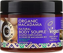 Kup Naturalny suflet do ciała Organiczna makadamia - Planeta Organica Organic Macadamia Natural Body-Souffle