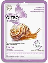 Kup Hialuronowa maseczka do twarzy - Dizao Natural Snail Hyaluronic Mask