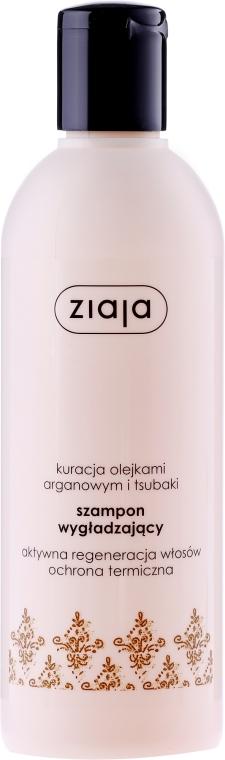 Wygładzający szampon do włosów Kuracja olejkami arganowym i tsubaki - Ziaja Arganowa