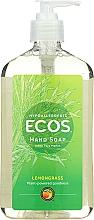 Kup Hipoalergiczne mydło w płynie do rąk Trawa cytrynowa - Earth Friendly Products Hand Soap Organic Lemongrass