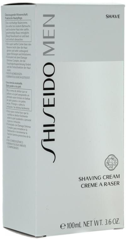 Krem do golenia - Shiseido Men Shaving Cream — фото N1