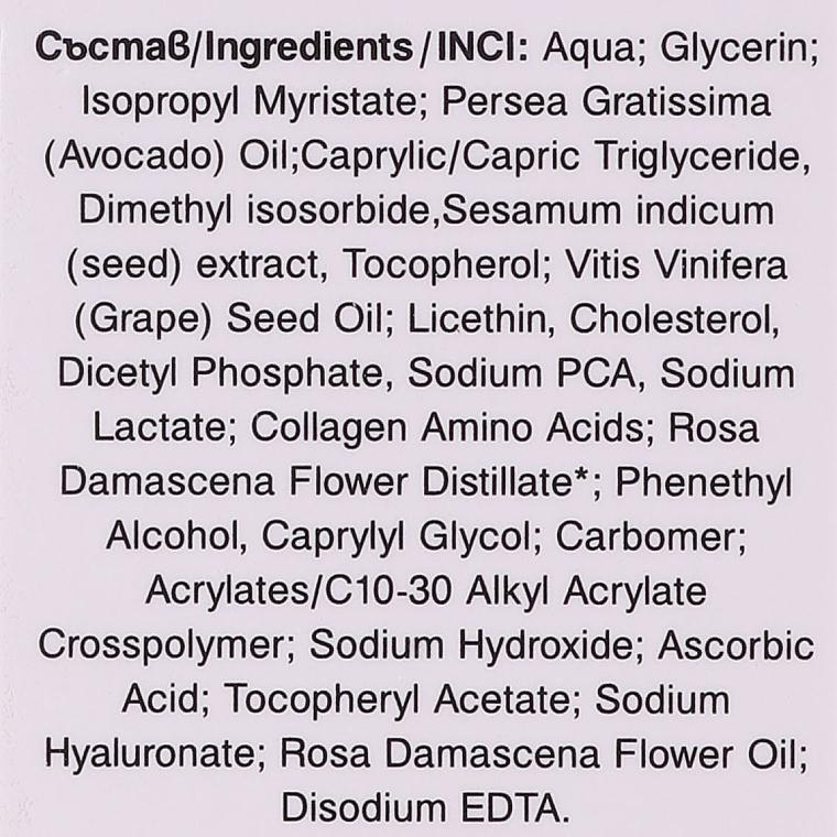 Krem do ust - Collagena Instant Beauty Lips Booster Cream — фото N4