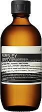 Kup Oczyszczający olejek do twarzy - Aesop Parsley Seed Cleansing Oil